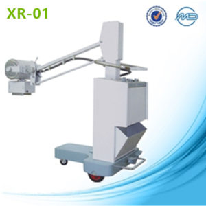 X ray machine , portable x ray machine ,mobile x ray machine ,x-ray machine manufacturer ,x-ray machine price